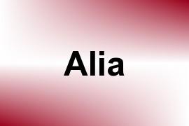 Alia name image