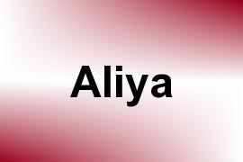 Aliya name image