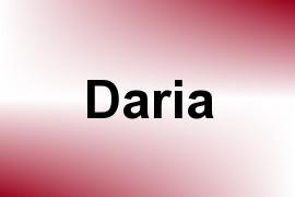 Daria name image
