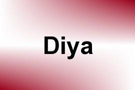 Diya name image