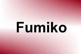 Fumiko name image