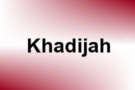 Khadijah name image