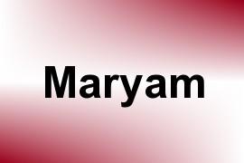Maryam name image
