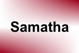 Samatha name image