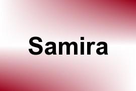 Samira name image