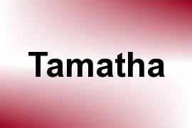 Tamatha name image