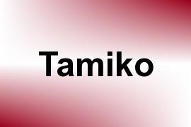 Tamiko name image