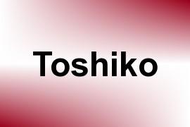 Toshiko name image